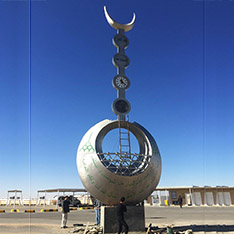 large stainless steel sculpture installed in Saudi Arabia